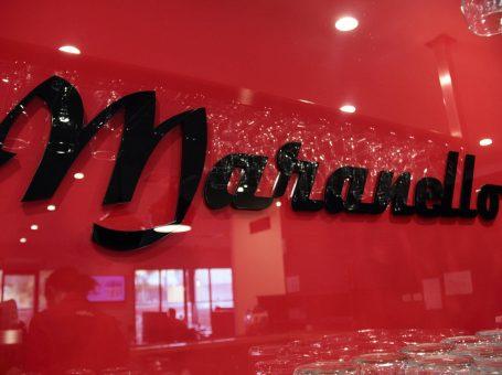 مارانيلو