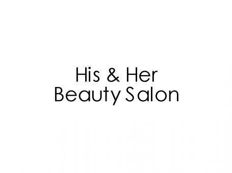 صالون له وصالون التجميل