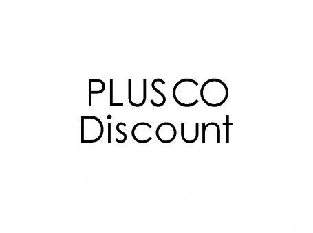 خصم PLUSCO