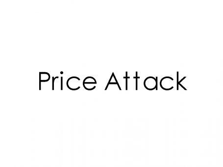 هجوم السعر