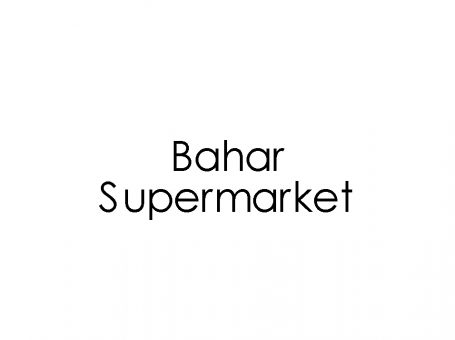 Bahar Supermarket